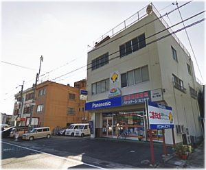 ヨコヤマ店